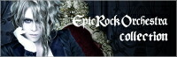 Epic Rock Orchestra Collection