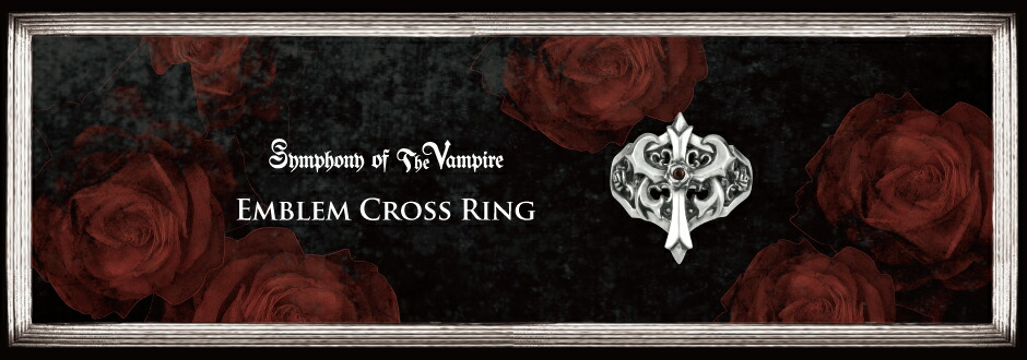 Emblem Cross Ring