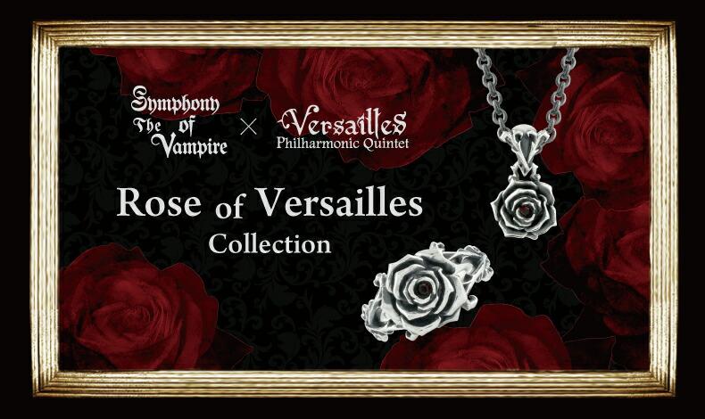 Rose of Versailles Collection