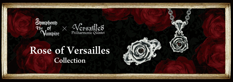 KAMIJO SoTV Rose of Versailles