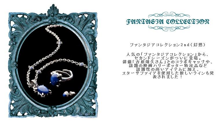 fantasia_2