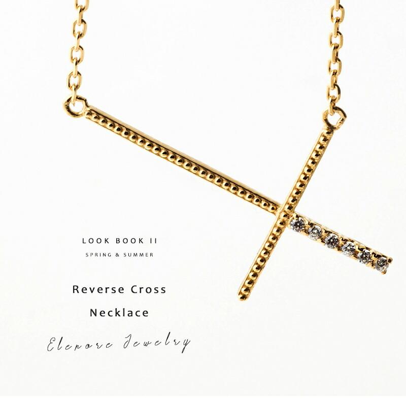リヴァースクロスネックレス/Elenore Jewelry