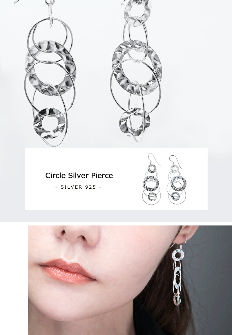 サークルシルバーピアス2/Elenore Jewelry