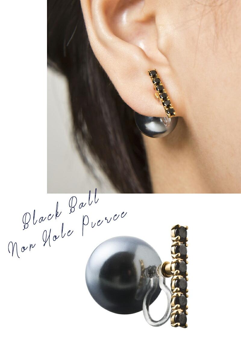 ブラックボールノンホールピアス/Elenore Jewelry