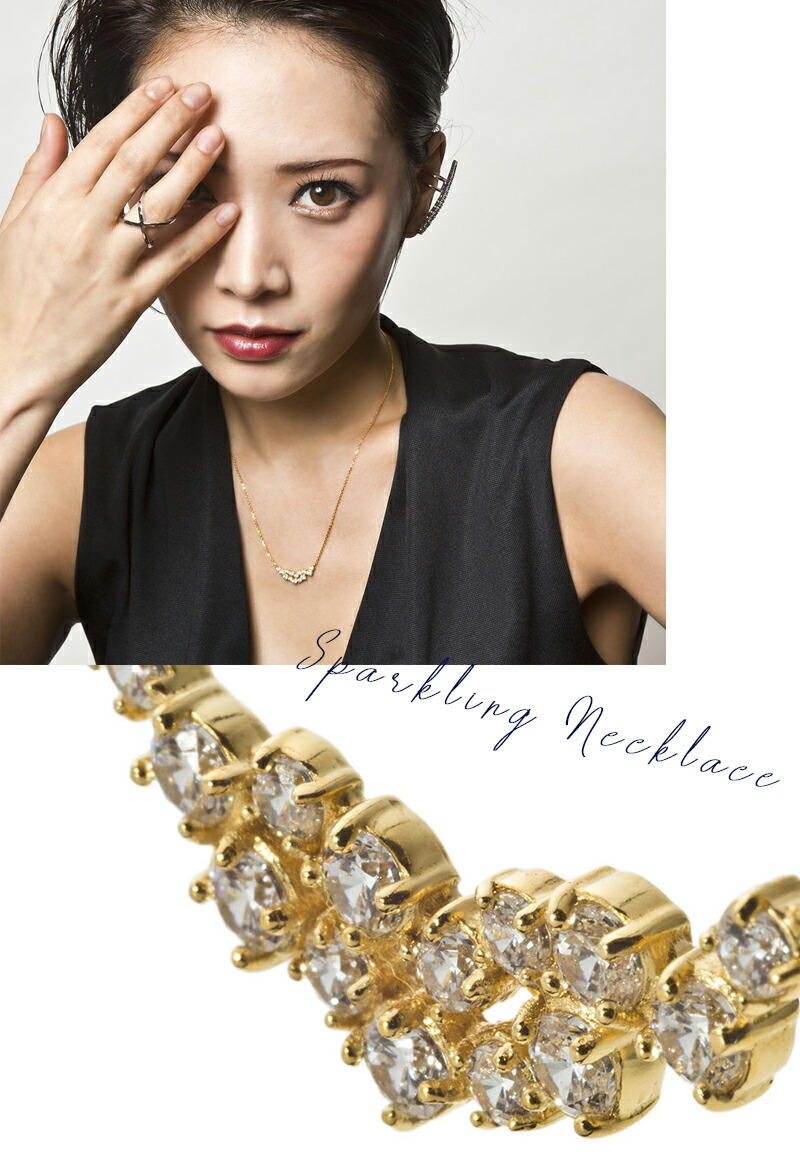 スパークリングネックレス/Elenore Jewelry