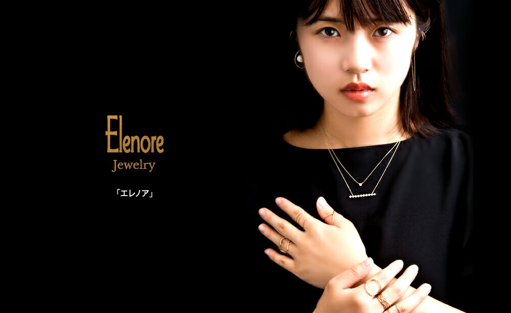 Elenore 2018 New Collection