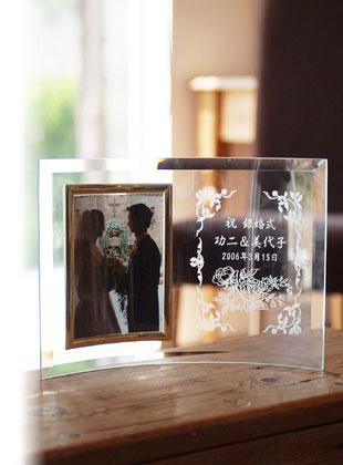結婚記念日祝い(金婚式・銀婚式・真珠婚式など)フォトフレーム