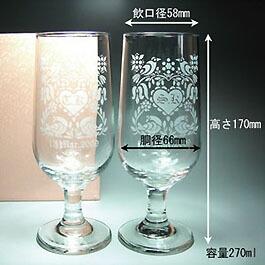 グラス  サイズ直径約58-66×高さ170