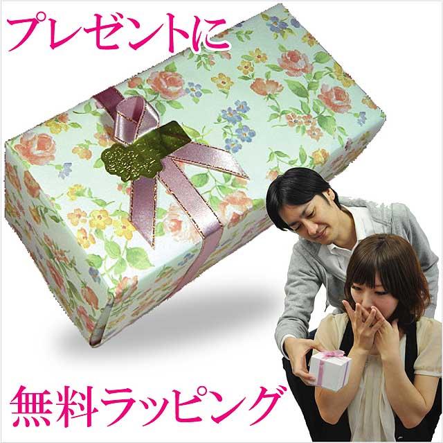 無料ギフトラッピングで贈り物に安心