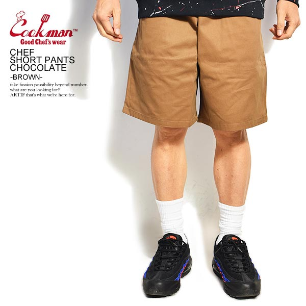 COOKMAN クックマン CHEF SHORT PANTS CHOCOLATE