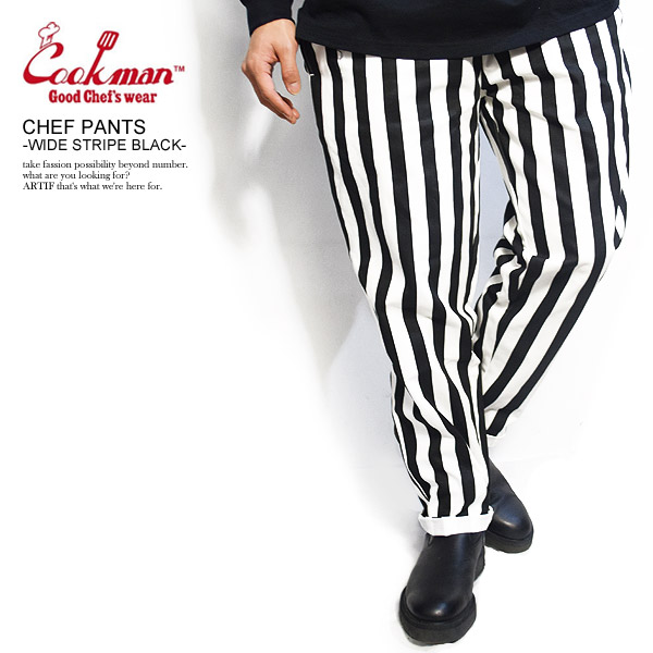 クックマン COOKMAN CHEF PANTS -WIDE STRIPE BLACK-