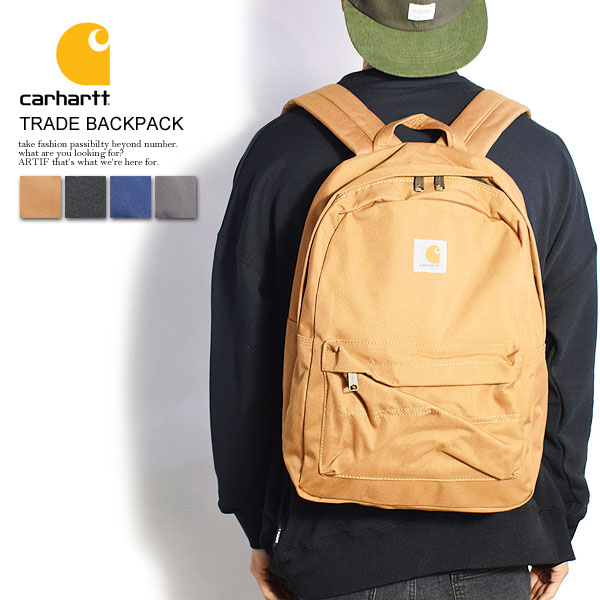Carhartt TRADE BACKPACK
