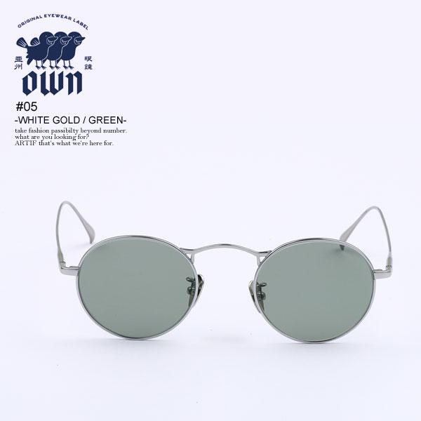 OWN #05 WHITE GOLD/GREEN