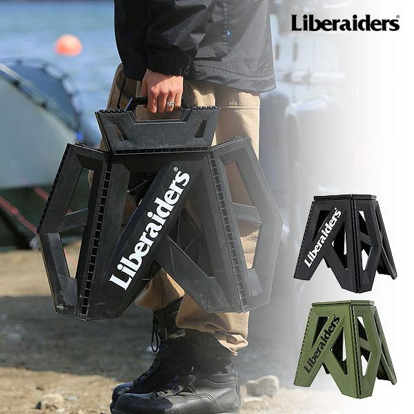 Liberaiders Liberaiders PX FOLDING STOOL