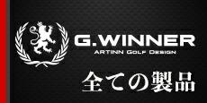 g.winner