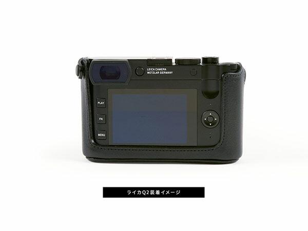 カメラスケース<ライカQ専用レザーケース>