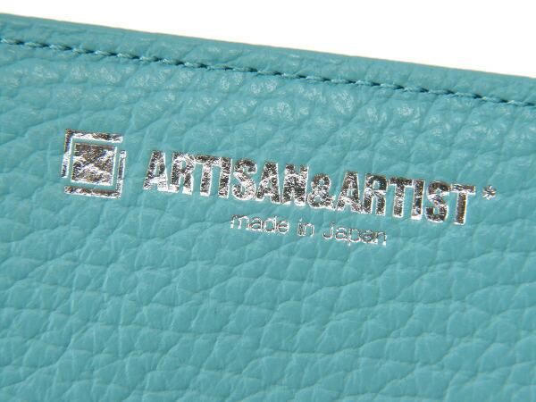 クラッチバッグ用の小さなお財布<Plain(プレーン)>
