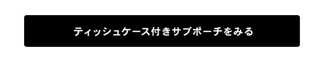 9OP-WFシリーズ