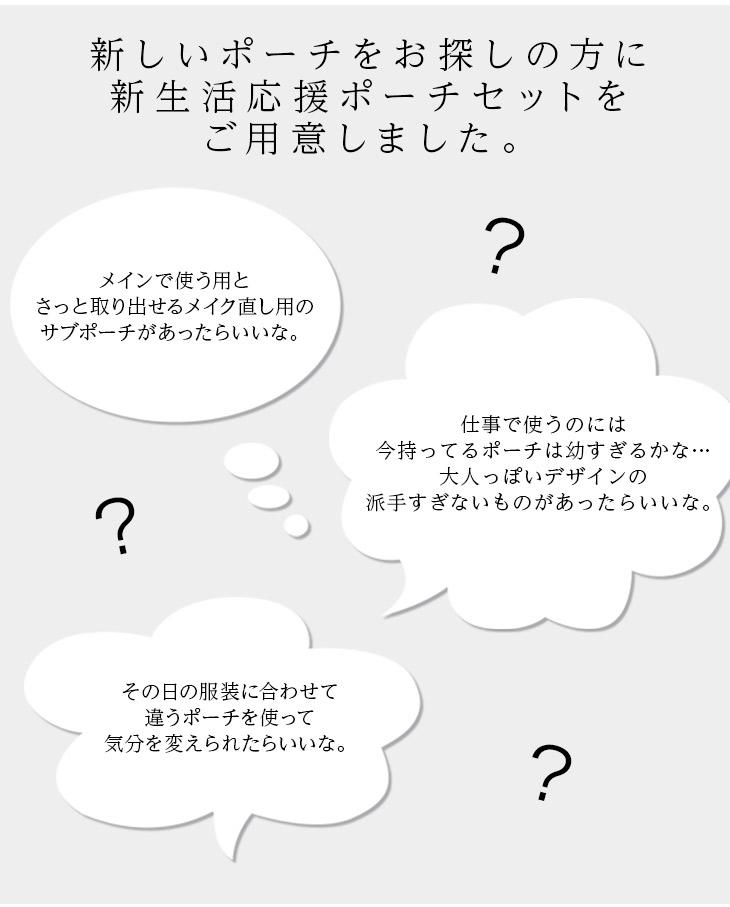 新生活応援アイテム特集2019
