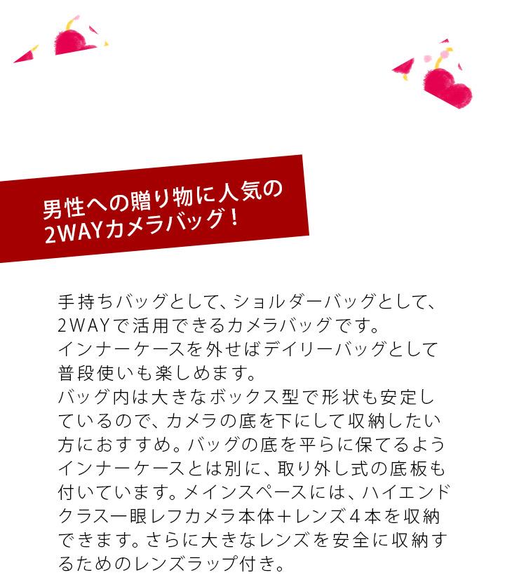 バレンタイン1901