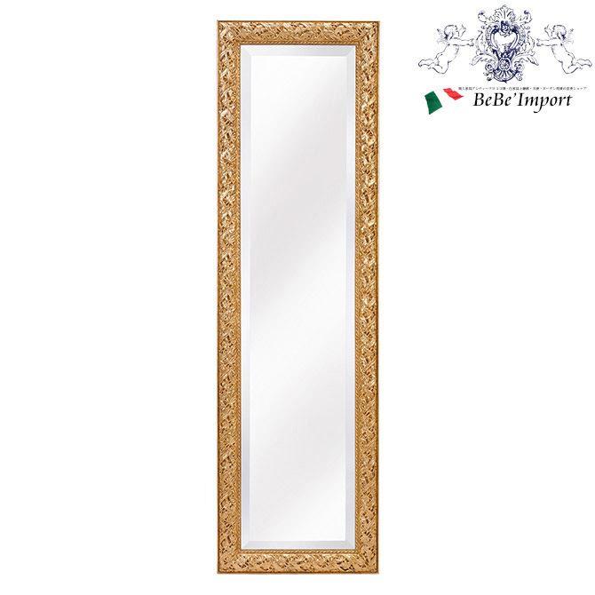 イタリア製 姿ミラー 鏡 壁掛け 7.4kg 42×142cm