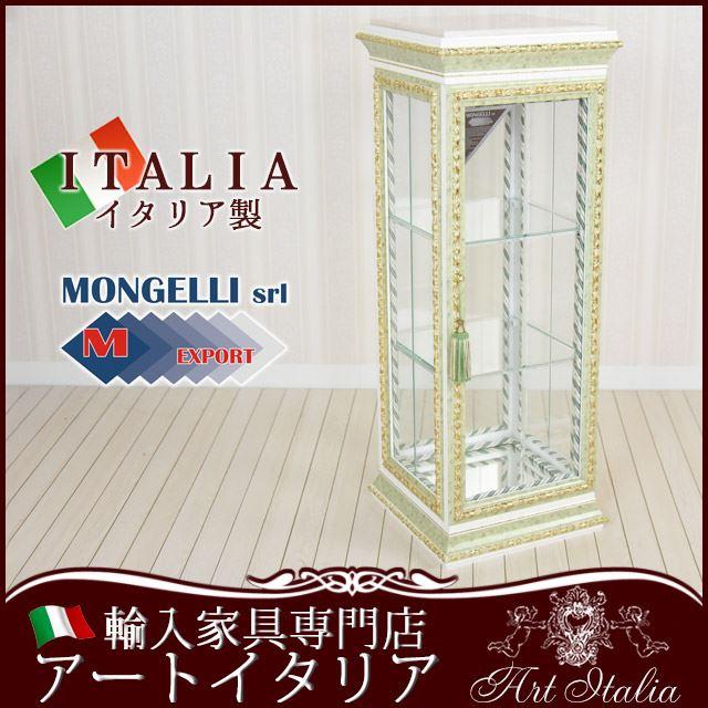 イタリア製  MONGELLI