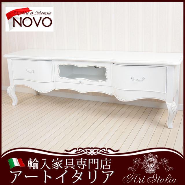 NOVO イタリアン TVボードWH 150