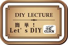 Let's DIY