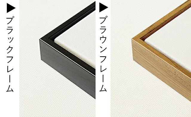 アートポスター ベージュ 30cm×40cm 【art of black】