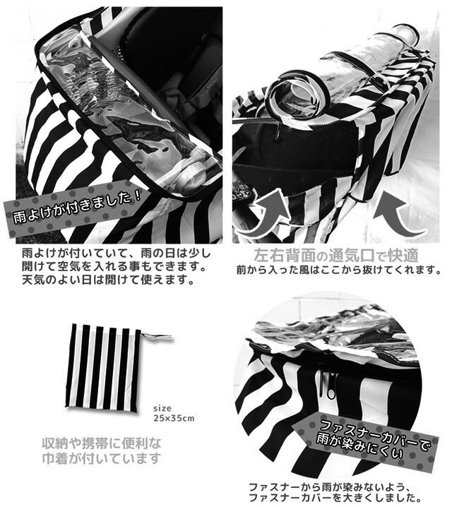 【art of black】