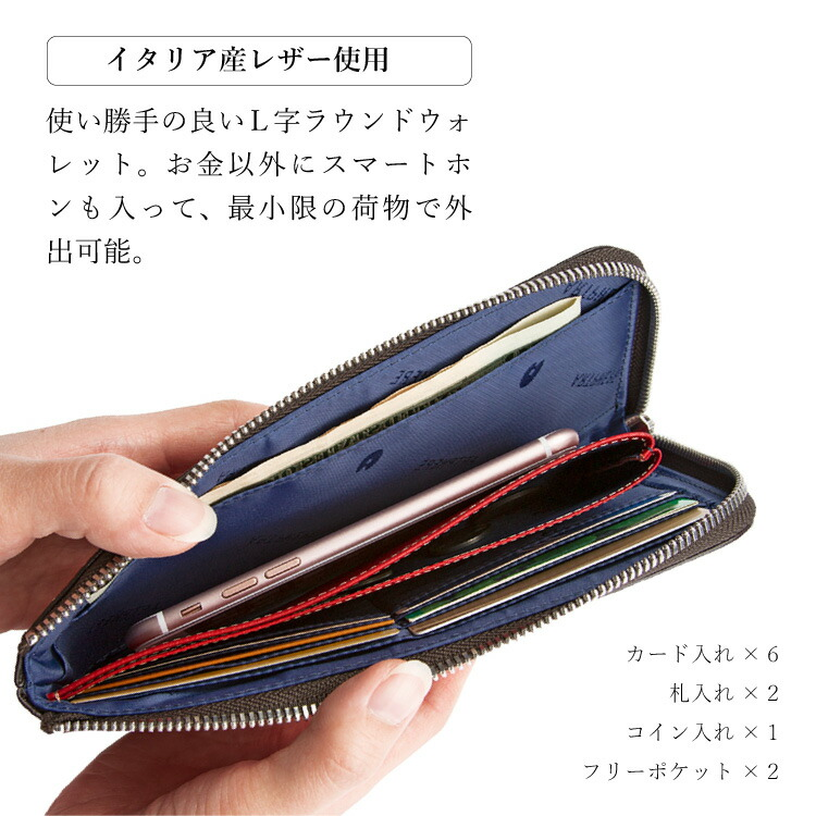 鞄買うと財布もらえる