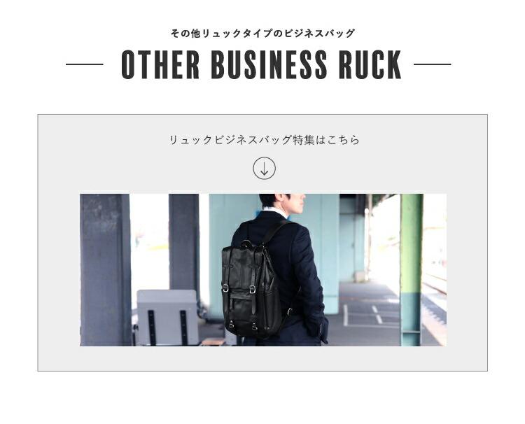 通勤 革 ビジネスバッグ