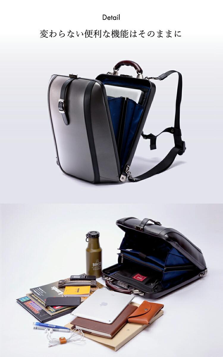 ダレスバッグ 豊岡鞄 日本製