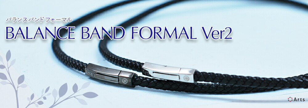 formal_band_Ver2