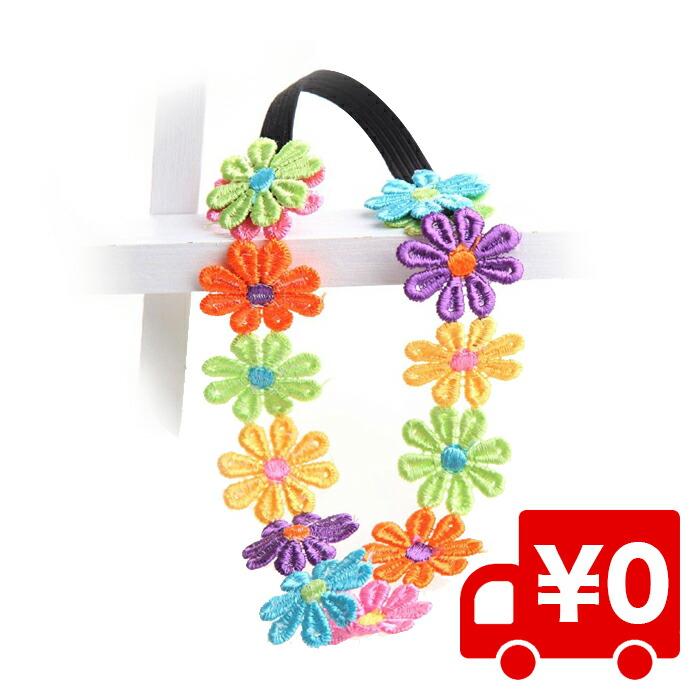お花デザインの髪飾り ヘアバンド