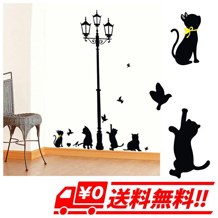 猫と街灯 ウォールステッカ-