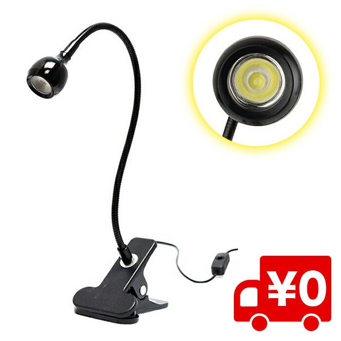 フレキシブルアーム USB LEDライト