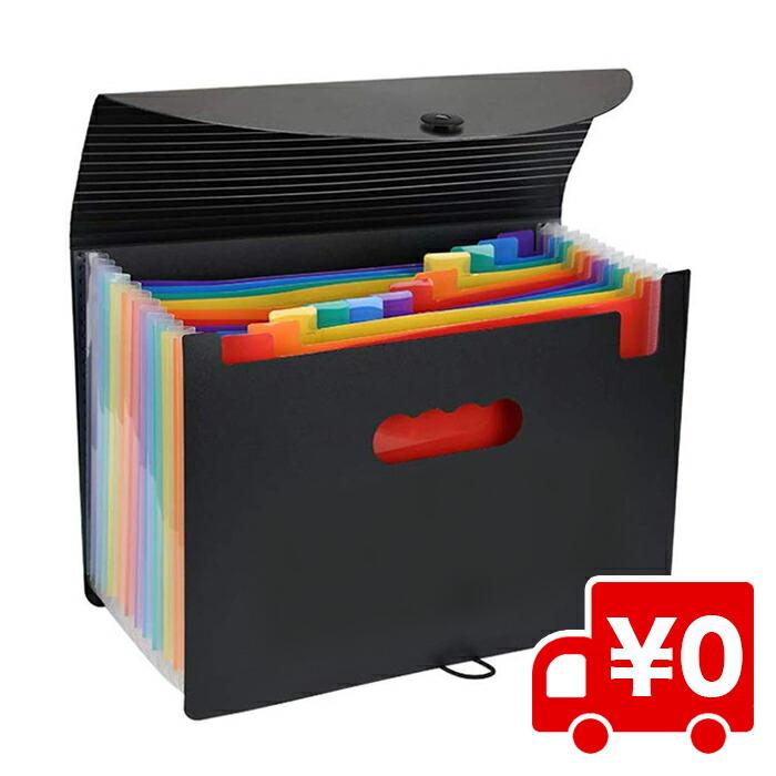 ドキュメントスタンド ファイルケース