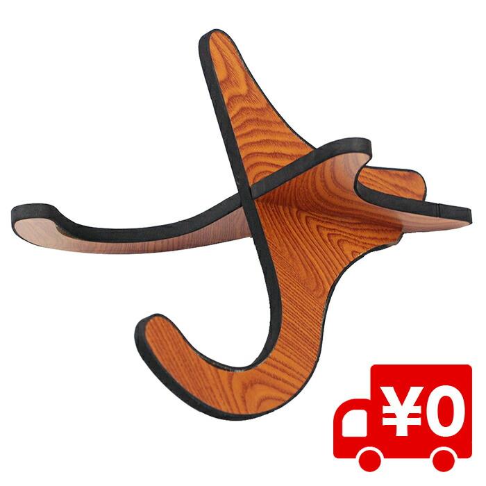 木製 ウクレレスタンド