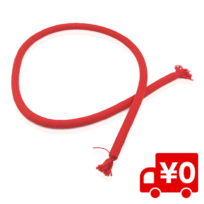 マジック ロープ 手品ロープ