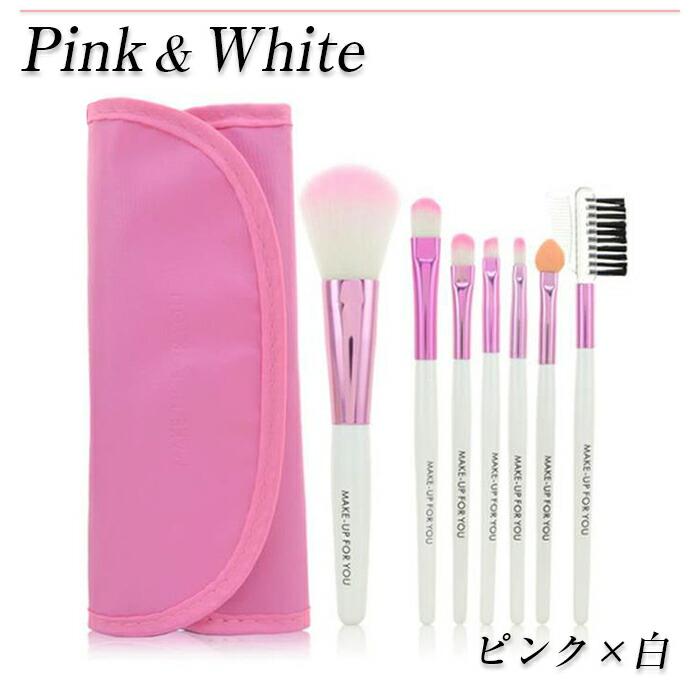 やわらか化粧ブラシ 7本セット(3色)
