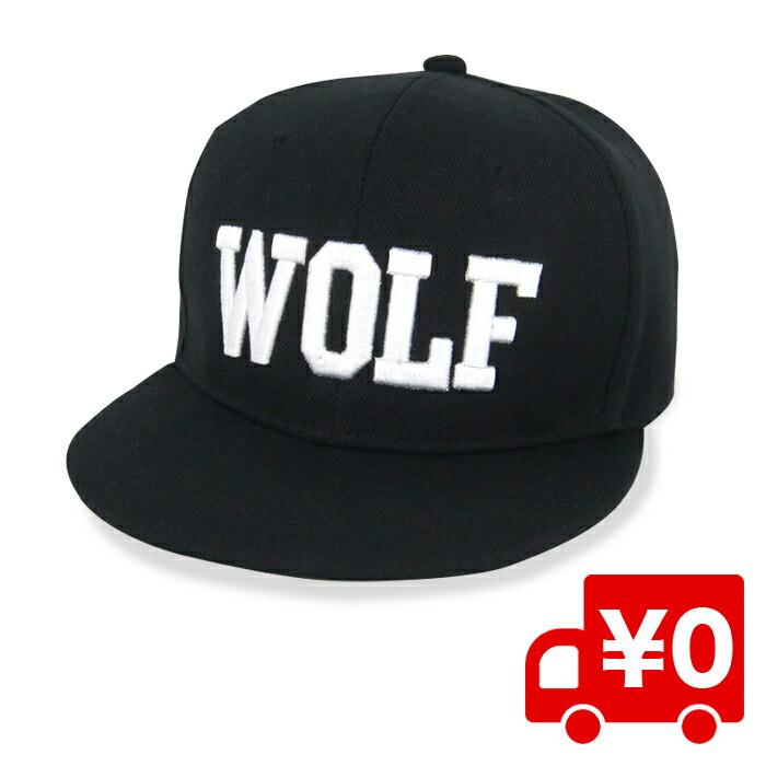 WOLF ロゴ刺繍 BBキャップ
