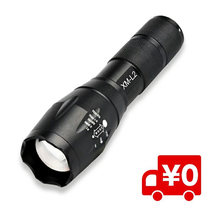 超強光ズームライト XM-L2