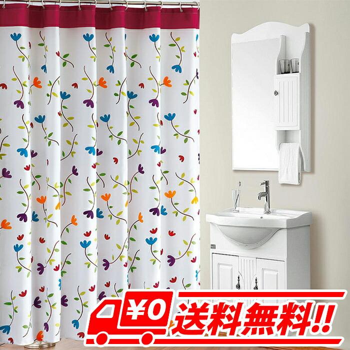シャワーカーテン フラワー