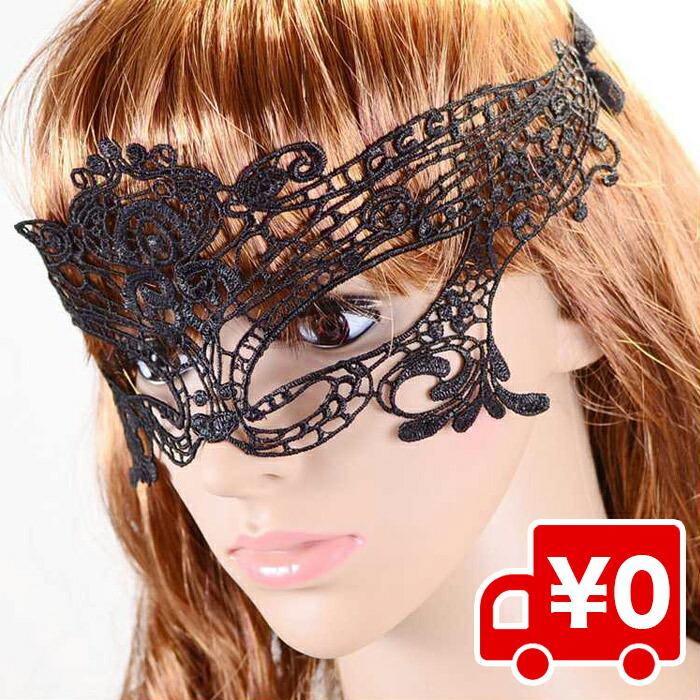 ブラックレース 透かし彫り マスク