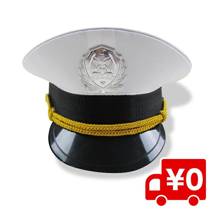 ミリタリーハット 軍帽 エンブレム交換可