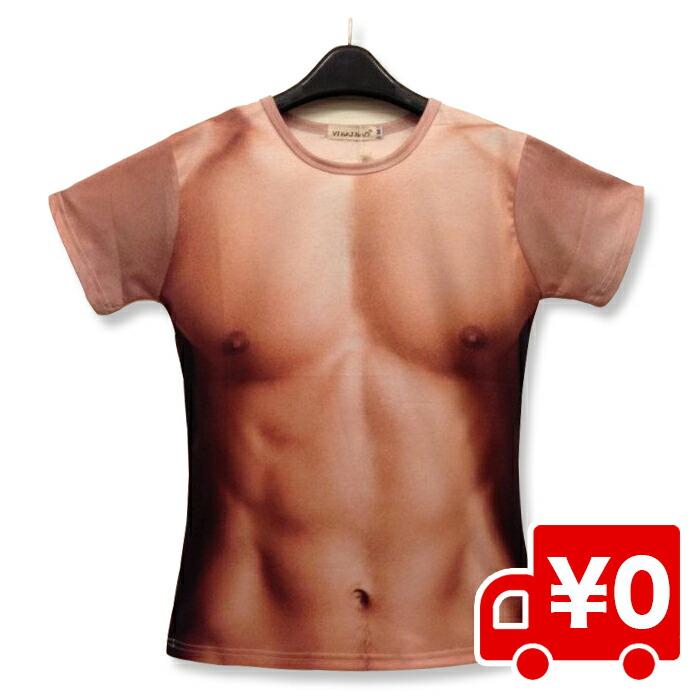 The マッチョ Tシャツ