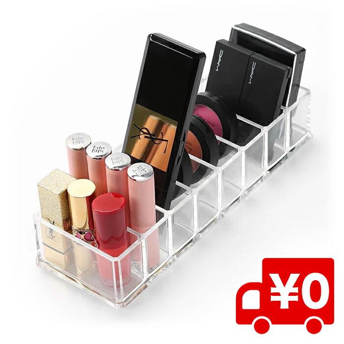 化粧品収納ボックス クリアケース