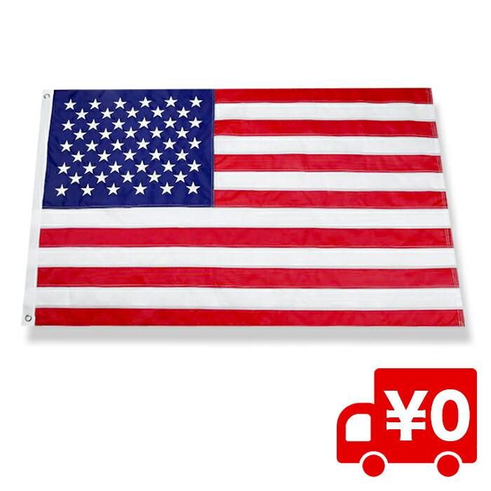 アメリカ国旗 歴史
