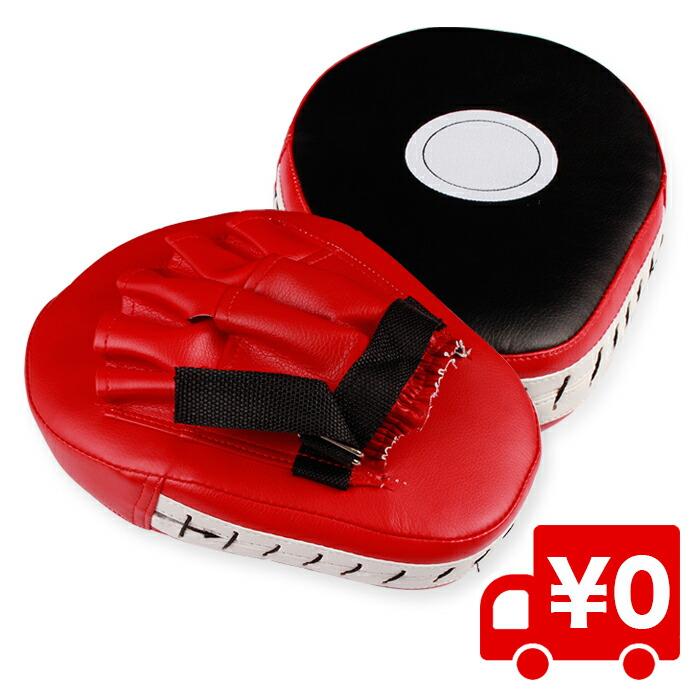 練習用 パンチングミット ボクシング ミット